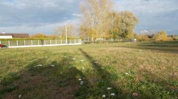 Vente terrain 800 m²